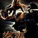 VD9085A  Sun Chung's Rendezvous with Death DVD Tony Jaa