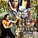VO1769A  Return Of The 18 Bronzemen Kung Fu DVD Carter Wong, Tien Peng, Polly Kuan