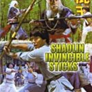 VO1780A  Shaolin Invincible Sticks aka Fist of Shaolin DVD Wong Tao, Chang Yi  Kung Fu