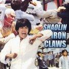 VO1781A  Shaolin Iron Claws DVD Classic Hong Kong Kung Fu Martial Arts