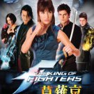 VO1786A  King of Fighters DVD Martial Arts Kung Fu Maggie Q, Sean Faris, Will Yun Lee