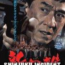 VO1792A  Shinjuku Incident DVD Jackie Chan, Daniel Wu English dubbed