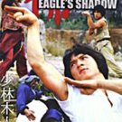 VO1799A  Snake In The Eagle's Shadow DVD Jackie Chan, Hwang Jang Lee, Simon Yuen