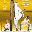 VD5761A  Japanese Makiwara Karate Striking Pad Hand Conditioning Tool DVD Takemi Takayasu