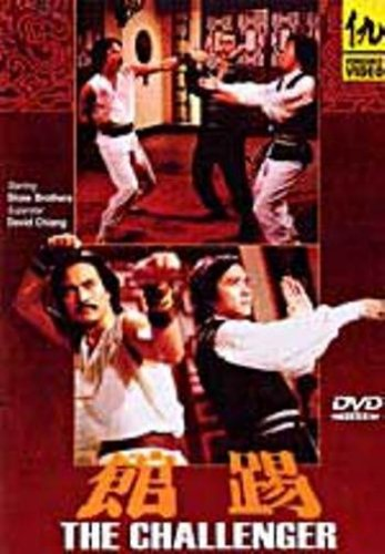 VO1805A  The Challenger aka The Deadly Challenger DVD David Chiang, Norman Chu kung fu