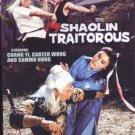 VO1808A Shaolin Traitorous DVD Sammo Hung, Carter Wong, Polly Shang Kwan kung fu action n