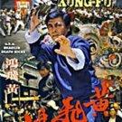 VO1819A  The Master Of Kung Fu DVD martial arts action Ku Feng, Wang Hsieh, Chan Ping