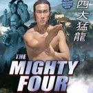 VO1820A  The Mighty Four aka Lone Shaolin Avenger DVD Casanova Wong , Bruce Cheung Mong