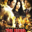 VO1822A  The Rebel aka Dong Mau Anh Hung DVD 1920s Vietnam action romance Johnny Nguyen