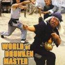 VO1838A  World of Drunken Master DVD Simon Yuen, Jack Lung, Lung Fei, Mark Lung