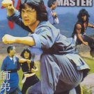 VO1841A  Jackie Chan Young Master DVD classic kung fu martial arts action