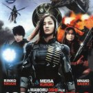 VO1012A  Assault Girls - Japanese science fiction action movie DVD