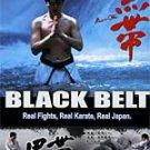 VO1022A Black Belt - Japanese Karate Action Fighting movie DVD 4 star