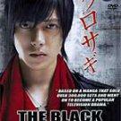 VO1023A Black Swindler - Japanese Action Suspense movie DVD Eiga Kurosagi