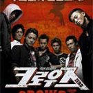 VO1027A Crows Zero - Japanese Teen Action Thriller movie DVD Takashi Miike 4.5 stars!