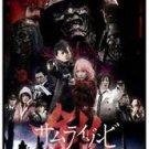 VO1055A Samurai Zombie - Japanese Sci Fi Gory Adventure movie DVD English subtitles
