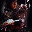 VO1087A Duelist - Korean Murder Action Suspense movie DVD subtitled