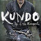 VO1090A Kundo Age of Rampant - Korean Joseon Dynasty Bloody Revenge movie DVD subtitles