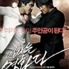 VO1101A Rough Cut - Korean Violent Gangster Drama movie DVD subtitled