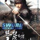 VO1105A Sword With No Name - Korean Epic Martial Arts Action movie DVD subtitle