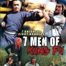 VO1113A 7 Men of Kung Fu / 7 Knights Eight Banners - Chinese Martial Arts Action DVD