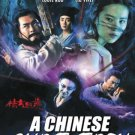 VO1114A A Chinese Ghost Story (2011 Remake) - Hong Kong Martial Arts Classic movie DVD