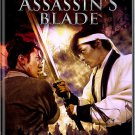 VO1118A Assassins Blade Chinese Martial Arts Action film DVD subtitled