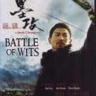 VO1125A Jacob Cheung's Battle of Wits Andy Lau - Chinese Martial Arts War Action DVD