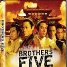 VO1132A Lo Wei Brothers Five - Classic Kung Fu Martial Arts Action movie DVD subtitled