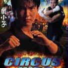 VO1145A Circus Kids Donnie Yen - Hong Kong Martial Arts Epic Action movie DVD English