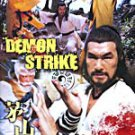 VO1152A Demon Strike - Hong Kong Kung Fu Action movie DVD English dubbed