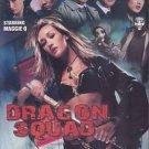 VO1156A Dragon Squad Dragon Heat - Sexy Hong Kong Action movie DVD Maggie Q Sammo Hung