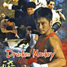 VO1157A Drunken Monkey - Hong Kong Kung Fu Martial Arts Action movie DVD English