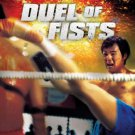 VO1158A Duel of Fists - Kung Fu Action Suspense movie DVD English