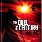 VO1159A Duel of the Century - Shaw Bros Martial Arts Action movie DVD subtitled