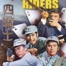 VO1809A  Chang Cheh's Four Riders DVD David Chiang Da-Wei, Ti Lung, Chen Kuan-Tai