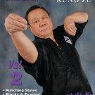 VD5526A  Hung Gar Kung Fu #2 punching, evasion, kicking, fighting DVD Buck Sam Kong