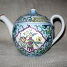 RUSSIAN ANTIQUE PORCELAIN GARDNER TEAPOT FOR ASIAN