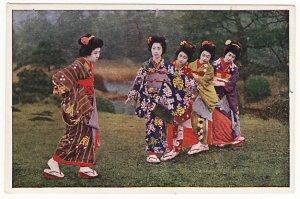 Vintage JAPAN Japanese Postcard GEISHA MAIKO Beauties #EG34