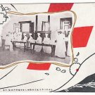 Antique JAPAN Postcard RED CROSS Nurses RUSSO-JAPANESE WAR #EMR1