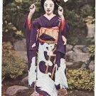 Vintage JAPAN Japanese Postcard GEISHA MAIKO WWII Home Front #EG56