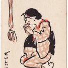 Lot of 3 Vintage JAPAN Japanese Art Postcards Woodblock Print  #EAW3