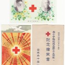 Set of 2 Vintage JAPAN Japanese Postcards w/ Folder RED CROSS in 1939 #EMR6