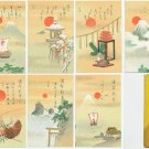 Set of 10 Vintage JAPAN Japanese Art Postcards w/ Folder New Year's Day Poems #EA77