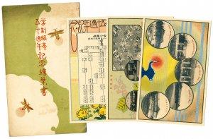 Set of 3 Antique JAPAN Japanese Art Postcards w/ Holder Firefly Lamp #EA91