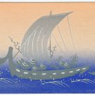 1935 Vintage JAPAN Japanese Art Artist Signed Postcard Woodblock Print Treasure Boat #EAW9