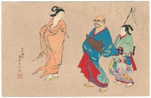 Antique JAPAN Japanese Art Artist Signed Postcard Woodblock Print Geisha #EAW16