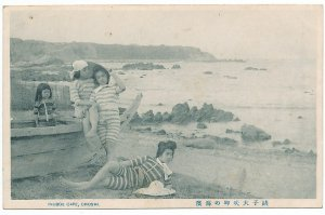 Antique JAPAN Japanese Postcard GEISHA Beauty in Bathing Suit Beach #EG78