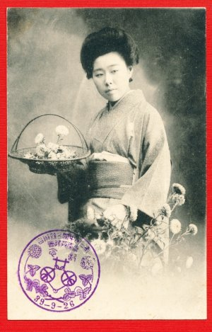 1906 JAPAN Japanese Postcard GEISHA Beauty Mum Flower #EG83