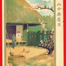 1908 JAPAN Japanese Art Postcard KOKKEI SHINBUN Peaceful Calm Mountain Life #EAK16